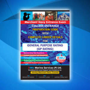 gp_rating_entrance_exam_book_2017