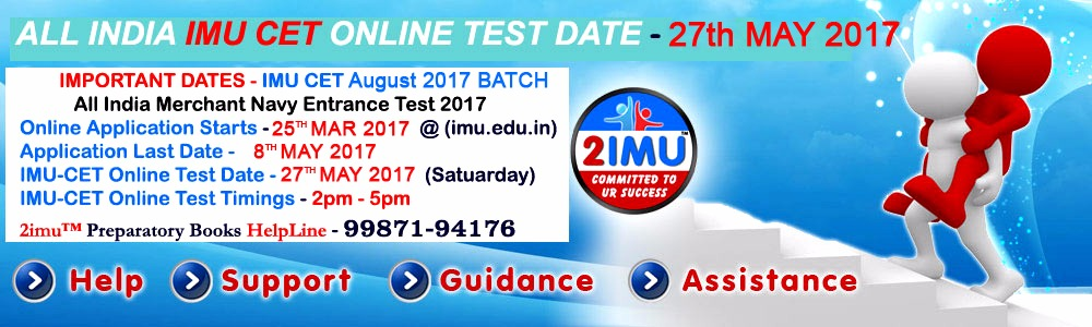 imu cet 2017 online entrance exam dates