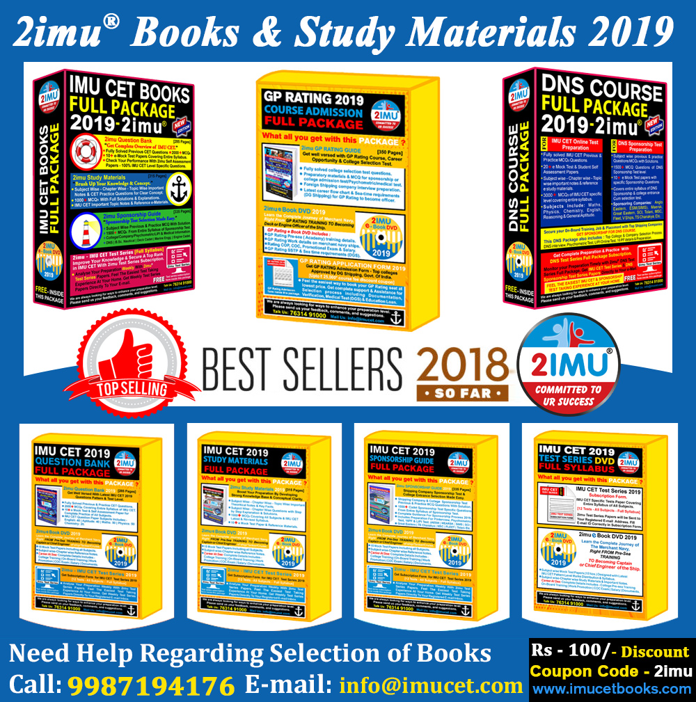 2IMU IMU-CET Books & Study Materials 2019