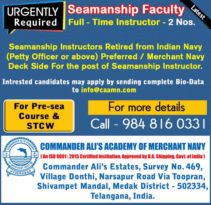 CAAMN_Merchant_Navy_Careers