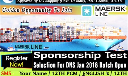 Maersk Line Sponsorship Test for IMU-DNS July-2018
