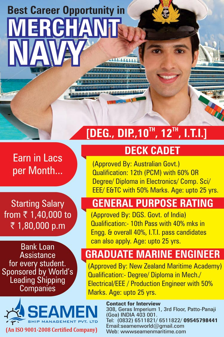 Merchant Navy Admission Notifications - 2019