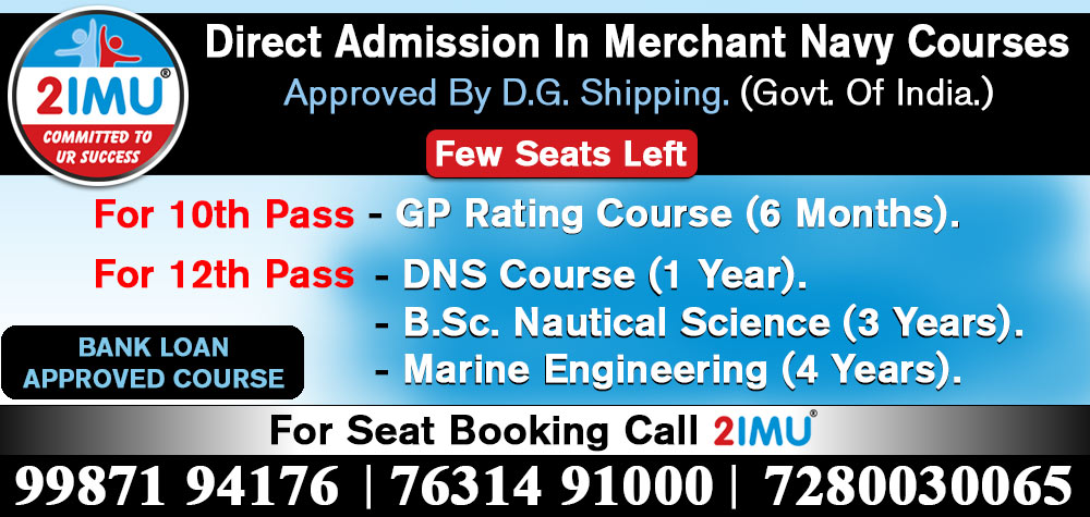 Way2ship_Merchant_Navy_Admission_Notifications_2018_2019