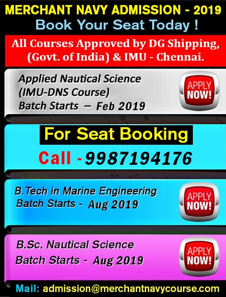2IMU Merchant Navy Admission Notifications 2019