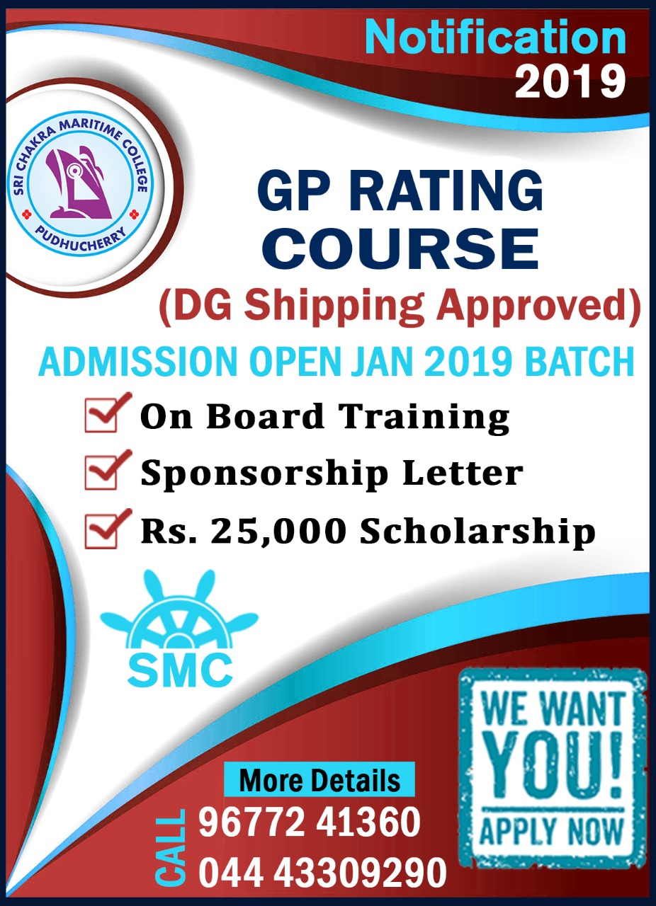 GP_Rating_Admission_Notifications_2019